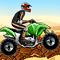 ATV Offroad Thunder Icon