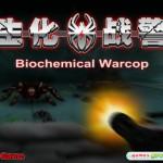 Biochemical Warcop Screenshot