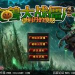 Warcraft War vs Zombie 2 (China) Screenshot