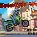 Motorcycle Fun Screenshot