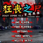 Crazy Zombie 2: Crossing Heroes Screenshot