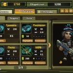 Mini Attack - Urban Combat Screenshot