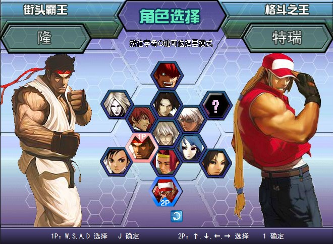 King Of Fighters Wing 1 7 Hacked Cheats Hacked Free Games Kof wing ex v1.0 is an online 2 player game for kids. hacked free games