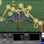 Crop Circles Screenshot