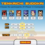 Dragon Ball Super Devolution Screenshot