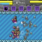 Bit Battles Screenshot
