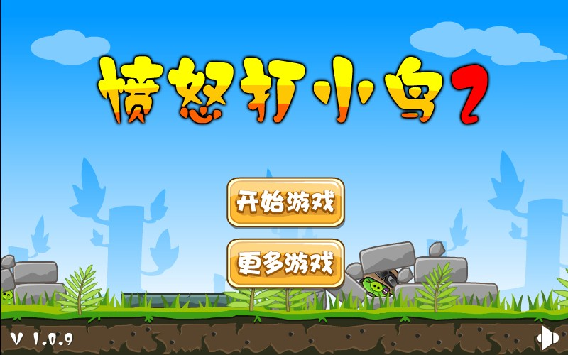 angry pigs game online