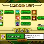 Egg Knight Screenshot