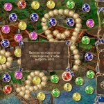 Dreamdwell Stories Screenshot