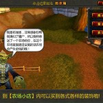 Warcraft War vs Zombie 2 (China) Screenshot